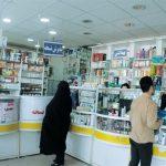 ۳۰۰ قلم دارو در کشور بدون نسخه تجویز می شود