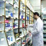 متخلفان داروی قاچاق چگونه مجازات می شوند/ توصیه به موسسین و مسئولین فنی در خرید دارو