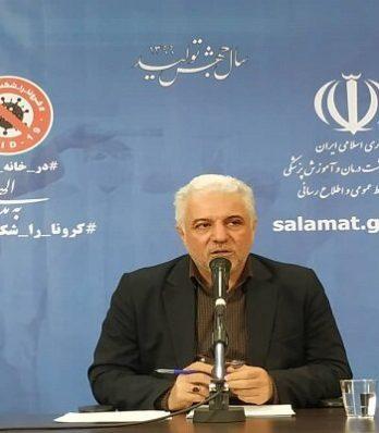 ماجرای داروی تقلبی «رمدسیویر» در ایران