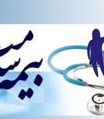 نشست صمیمانه انجمن داروسازان تهران با سازمان بیمه سلامت ایران