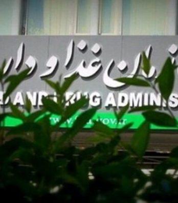 مبدا داروهای قاچاق ایران نبوده است/ ردیابی داروها با سامانه تیتک