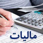 نشست بررسی تراکنش های مالی؛مالیات اصلی داروخانه ها